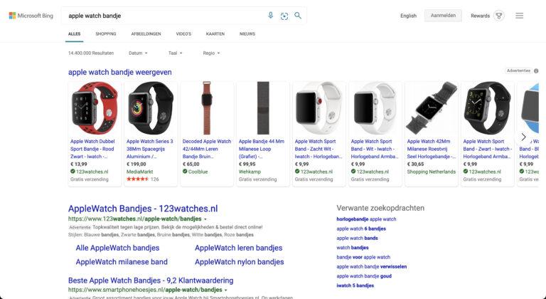 Microsoft advertising Bing Shopping